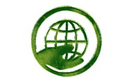 Greenpeace Eco Friendly Symbols Made of Grass21 pics