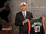 NBA Basketball: Milwaukee Bucks Wallpapers39 pics